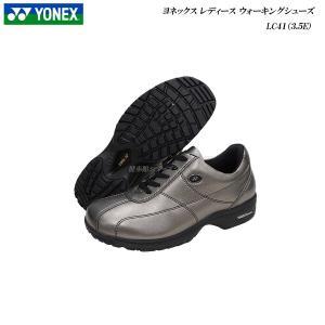 ヨネックス ウォーキング シューズ パワークッション レディース LC41 3.5E YONEX P...
