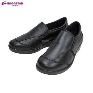 ムーンスター/スポルス/レディース/ウォーキングシューズ/靴/SP2434/4E/ブラック/月星/MOON STAR/|55fujiya