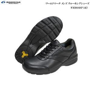 ワールドマーチ/メンズ/靴/WM3016SP/WM-3016SP/4E/ブラック/ウォーキングシューズ/WORLD MARCH Walking Shoes|55fujiya