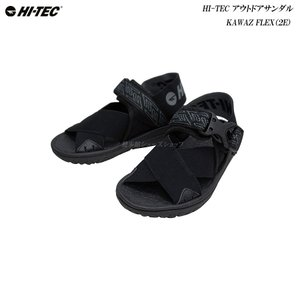 HI-TEC/メンズ/レディース/アウトドアサンダル/KAWAZ FLEX/ブラック/2E/ハイテック/ムーンスター/|55fujiya