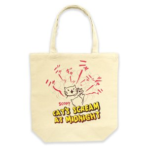 猫 バッグ CAT'S SCREAM ネコ ねこ 猫柄 雑貨 トートバッグ SCOPY スコーピー