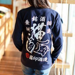 長袖 Tシャツ ロンT メンズ レディース 猫 猫ころがし - コンイロ ネコ ねこ 猫柄 雑貨 S...