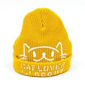 猫 おもしろ かわいい ニットキャップ CAT LOVER マスタード ネコ ねこ 猫柄 雑貨 - ...