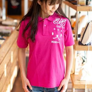 猫 おもしろ かわいい レディース ポロシャツ GO GO - メール便 - SCOPY - トロピ...