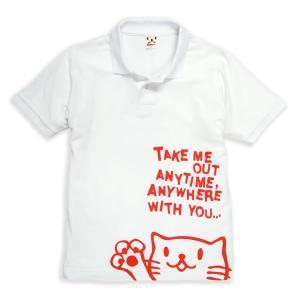 ポロシャツ メンズ レディース 半袖 猫 Griper - ...