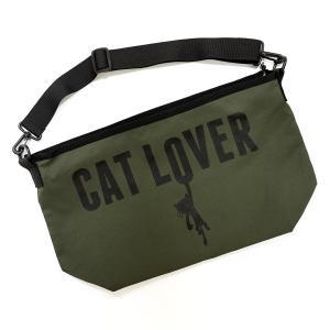 バッグ 猫 CAT LOVER ( オリーブ ) ネコ ねこ...
