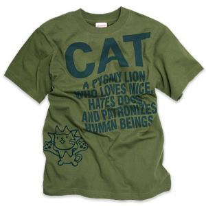 猫 Tシャツ メンズ レディース 半袖 PYGMY LION - オリーブ ネコ ねこ 猫柄 雑貨 ...