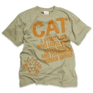 猫 Tシャツ メンズ レディース 半袖 PYGMY LION - サンドカーキ ネコ ねこ 猫柄 雑...
