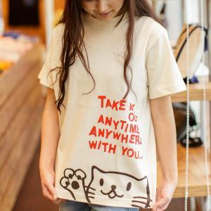 Tシャツ メンズ レディース 半袖 猫 Griper - ナチュラル ネコ ねこ 猫柄 雑貨 SCO...