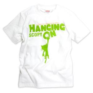 猫 Tシャツ メンズ レディース 半袖 HANGING ON - ホワイト ネコ ねこ 猫柄 雑貨 ...