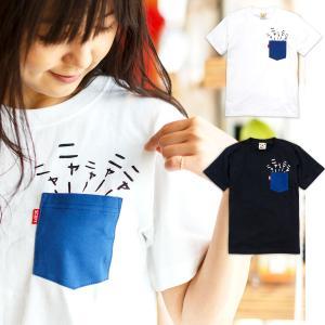 Tシャツ メンズ レディース 半袖 猫 隠れネコ - ホワイト ネコ ねこ 猫柄 雑貨 SCOPY ...