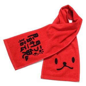 タオル 猫 闘猫魂 ネコ ねこ 猫柄 雑貨 - マフラータオル SCOPY スコーピー  「猫好きで...