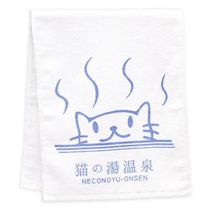 タオル 猫 猫の湯温泉 ネコ ねこ 猫柄 雑貨 フェイスタオ...