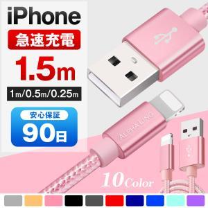 iPhone スマートフォン ケーブル Type-c microUSB iPhoneX iPhone Pad 充電ケーブル 充電器  1m 高品質素材採用 他0.5m(送料無料) 90日保証