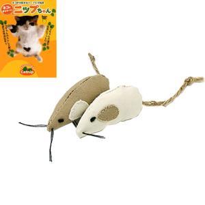 猫 おもちゃ ネコにきもちーい ニップちゃん(マウス)