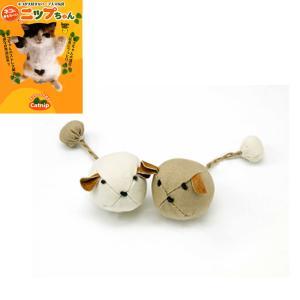 猫 おもちゃ ネコにきもちーい ニップちゃん(コロコロ)