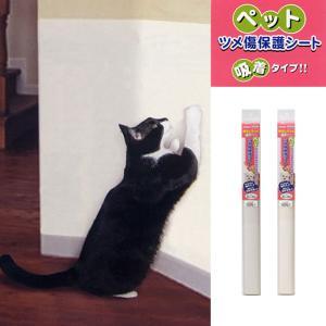 猫等が爪を研ぐ壁紙や柱の保護としてご使用ください。  ・猫の爪とぎ傷から柱や壁を保護します。 ・吸盤...