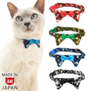 人気のミニマムなチェック柄から、ちょこタイ猫首輪が登場です! シックなカラー展開&可愛すぎないブロッ...