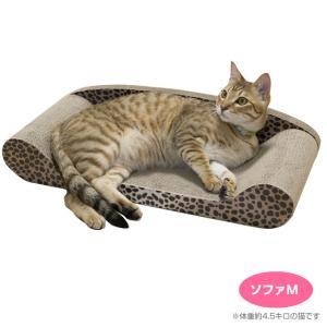 猫ちゃん大好きつめとぎ ソファ Mサイズ CP-016 特箱...