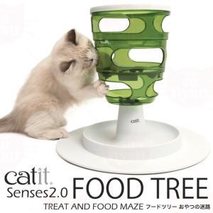 猫のおもちゃ GEX Catit キャットイット Sense...