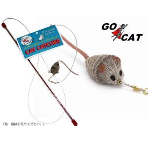 猫のおもちゃ キャットキャッチャー...