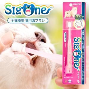 *磨きやすい360°設計 *嫌がらない *簡単・キレイ  ヘッドの大きさを見直して、超小型犬&猫用か...