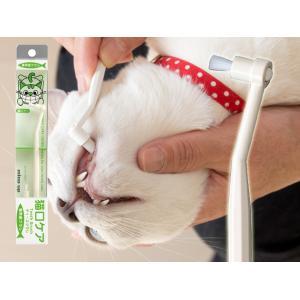 猫用デンタルケア マインドアップ 猫口ケア ティースブラシ...