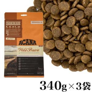 アカナ ワイルドプレイリーキャット 340g (40347) ×3袋セット+オリジン キャット&キテ...