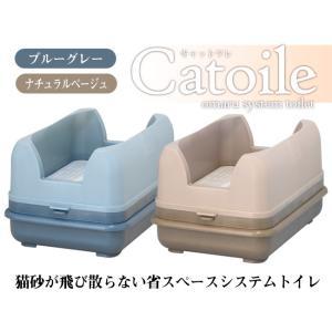 猫用トイレ オーカッツ キャットワレ 特箱の画像