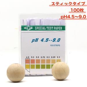 pH(ペーハー)の測定に便利な試験紙です。 スティックタイプなので、取り出しが便利。  水質調査、土...