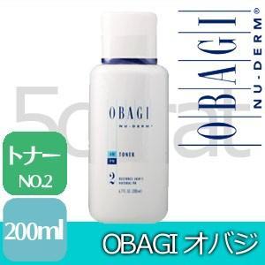 オバジ トナー No.2 化粧水 200ml OBAGI  オバジニューダーム  ※パッケージ・デザ...