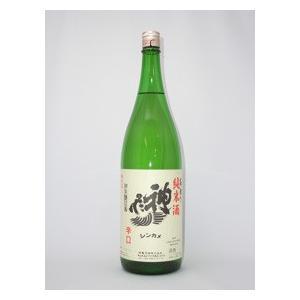 【神亀】ひこ孫 純米吟醸 1800ml|5chisousyouten