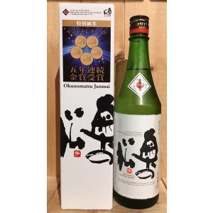 【化粧箱入り】【奥の松】特別純米酒 720ml【福島県】|5chisousyouten
