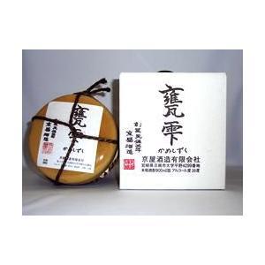 京屋酒造 甕雫〜かめしずく〜1800ML|5chisousyouten