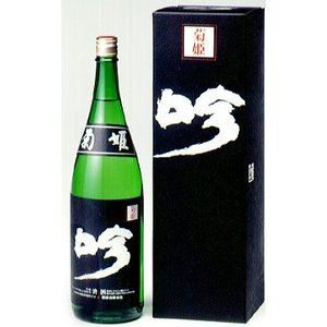 【数量限定】【クール指定】【菊姫】【専用箱入り】黒吟 1800ml|5chisousyouten