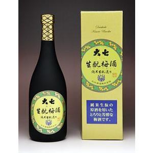 【のし・包装無料】【大七酒造】大七 生もと梅酒 720ml 【福島】|5chisousyouten