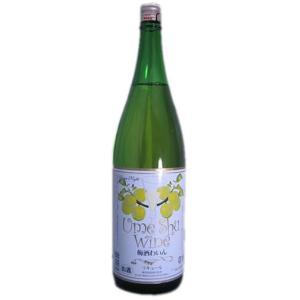 【麻原酒造】梅酒わいん(白) 1800ml 【埼玉】|5chisousyouten