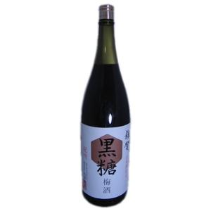 雑賀 黒糖梅酒 1800ml |5chisousyouten