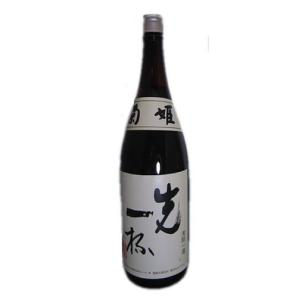 【石川】菊姫 先一杯(まずいっぱい) 1800ml|5chisousyouten