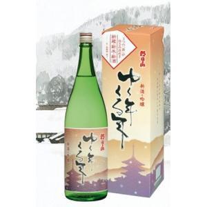 【予約】【朝日酒造】朝日山 ゆく年くる年 1800ml|5chisousyouten