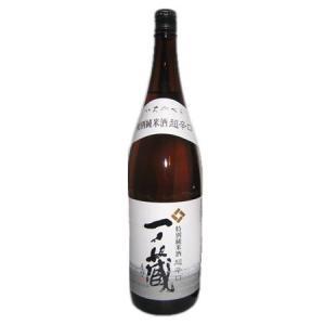 【一ノ蔵】特別純米 超辛口 1800ml【宮城】|5chisousyouten