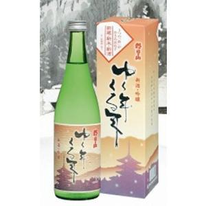 【予約】【朝日酒造】朝日山 ゆく年くる年 720ml|5chisousyouten