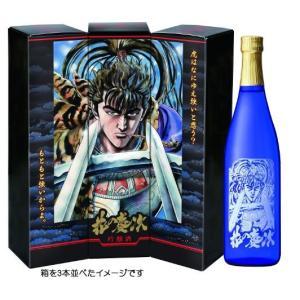 【数量限定】【山形】東光 花の慶次 吟醸酒 720ml|5chisousyouten