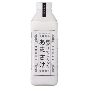 【クール指定】八海山 麹だけでつくったあまさけ(甘酒) 825g|5chisousyouten