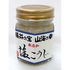 福井の宝 山海の幸 無添加 塩こうじ|5chisousyouten