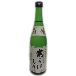 【限定】【クール便指定】菊姫 吟醸 あらばしり  720ml|5chisousyouten