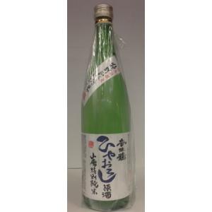 【クール指定】香住鶴 ひやおろし 原酒 山廃特別純米 720ML 5chisousyouten