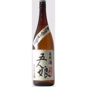 自然酒 五人娘 生もと純米酒 1800m |5chisousyouten