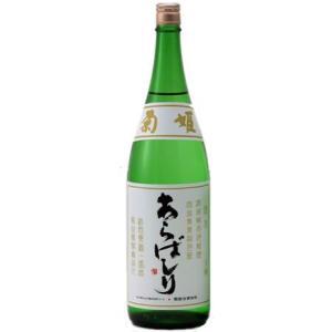 【限定】【クール便指定】菊姫 吟醸 あらばしり  1800ml|5chisousyouten