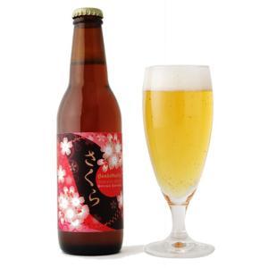 【クール便指定】春限定ビール さくら 3本セット【サンクトガーレン】|5chisousyouten
